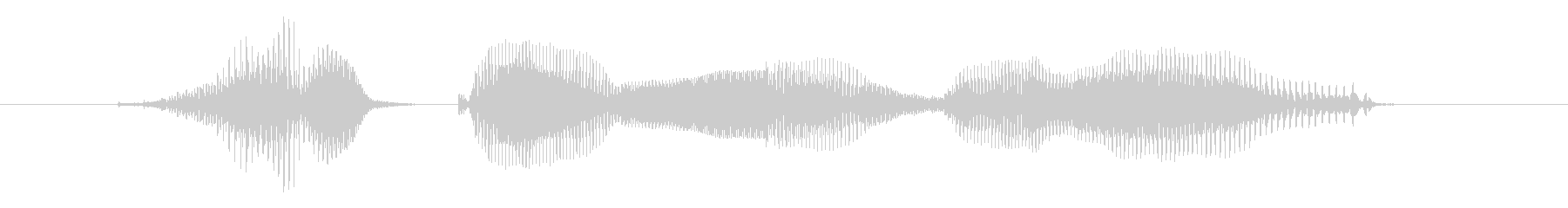 簡単ログインの未再生の波形