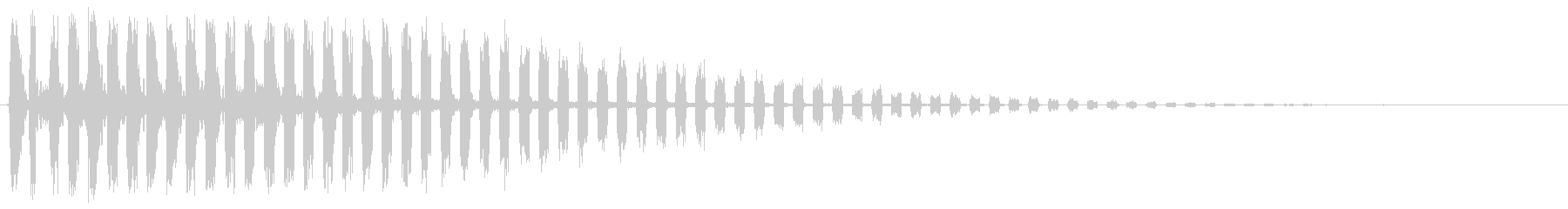 パルセーターチョップの未再生の波形