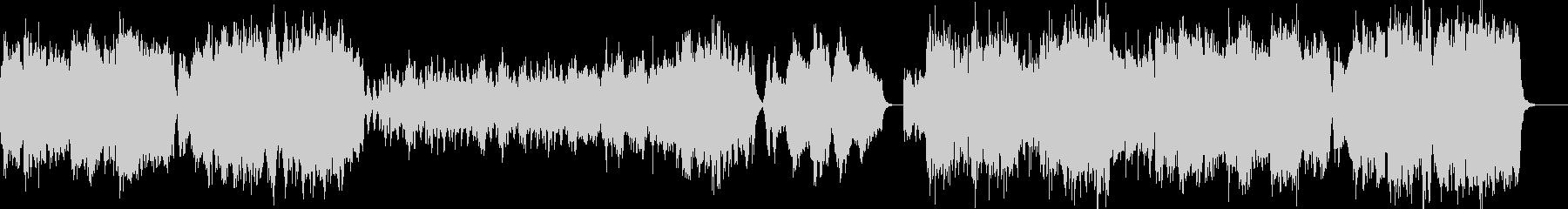 中世ヨーロッパの貴族を感じる弦楽四重奏の未再生の波形