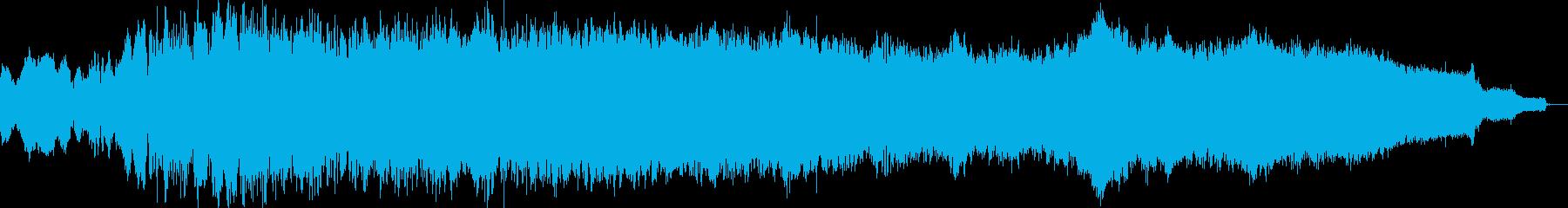 スターシップワープエフェクトの再生済みの波形