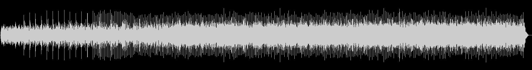 低音の効いたリズミカルな曲の未再生の波形