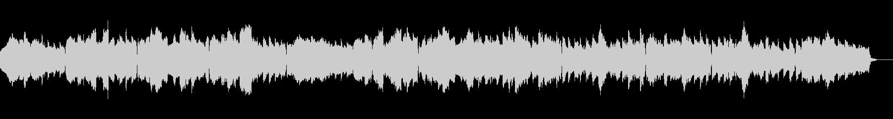イングリッシュホルンの切ないスローワルツの未再生の波形