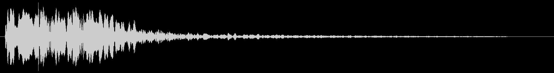 チュチュチュン(発射音)の未再生の波形