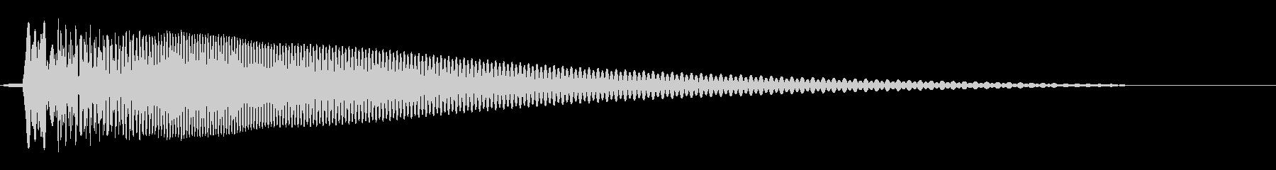 チュリ(近未来な決定音)の未再生の波形