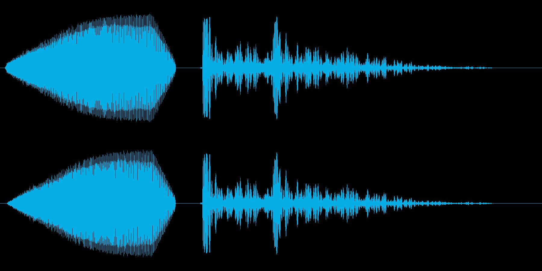 シューンバンバン(落下音)の再生済みの波形