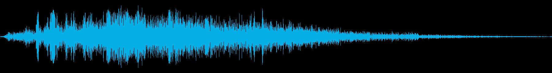 一本締めの再生済みの波形