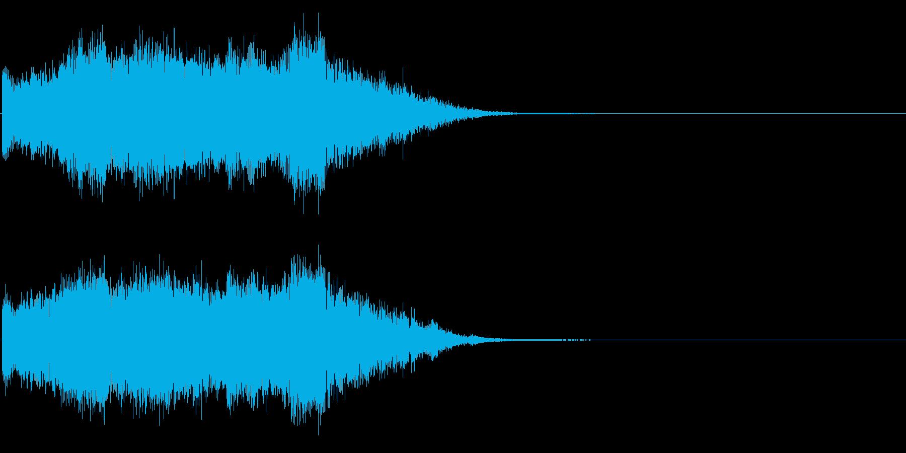 魔法による変身・出現が、尺長めの時のSEの再生済みの波形