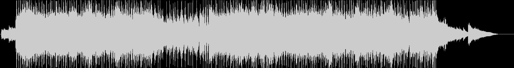 ストリングスが映えるアップテンポ曲の未再生の波形