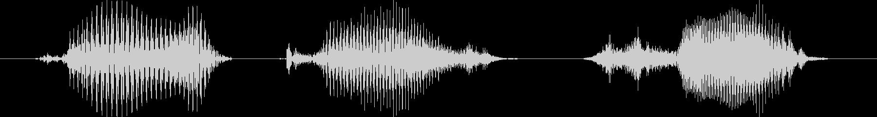 公開中【中音/明るい】の未再生の波形