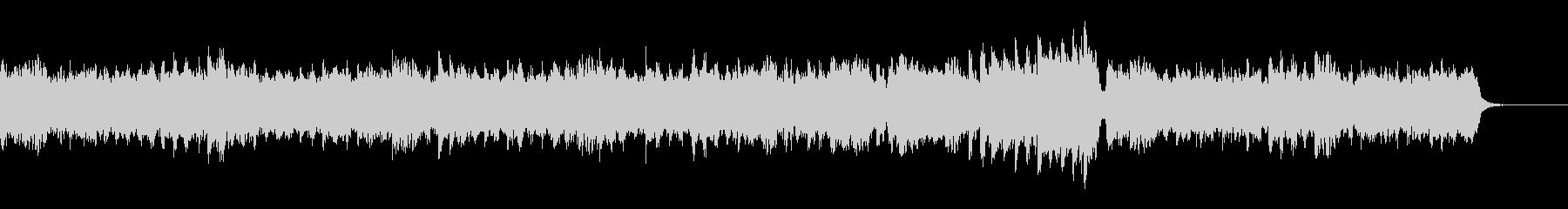 ハリウッド「ほのぼの日常」オーケストラaの未再生の波形