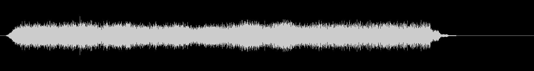 4「暗い、響く恐怖音」ゴーーォォオオーンの未再生の波形