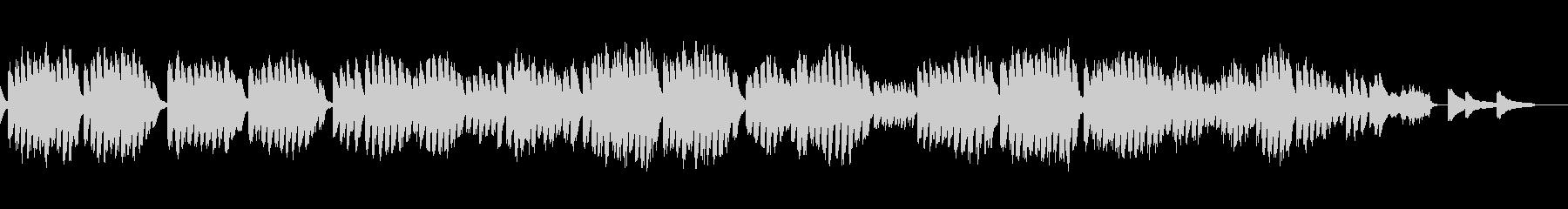 エチュード 作品25-3 オルゴールの未再生の波形
