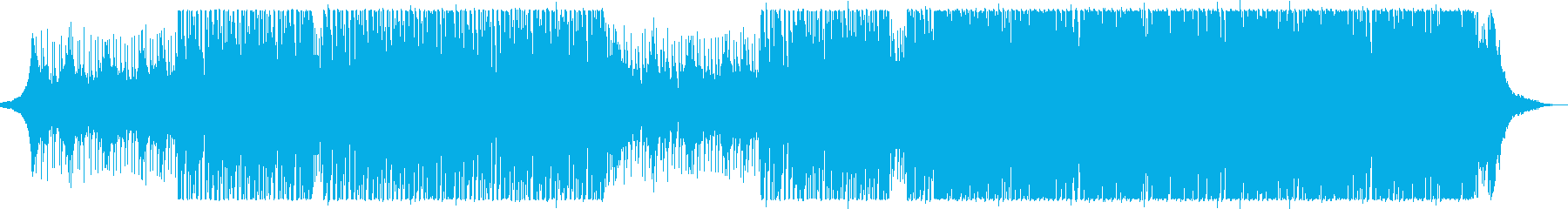 Christmas, inspiring corporate VP Corporate's reproduced waveform