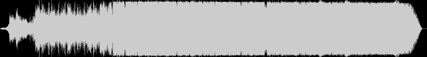 トランス風なプログレです。の未再生の波形