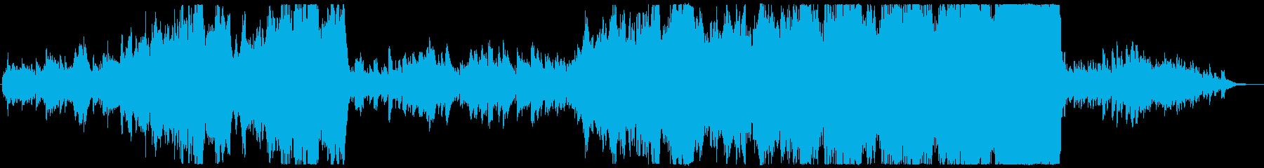 電気音響シンフォニー ファンタジー...の再生済みの波形