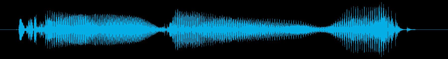 こんばんは…の再生済みの波形