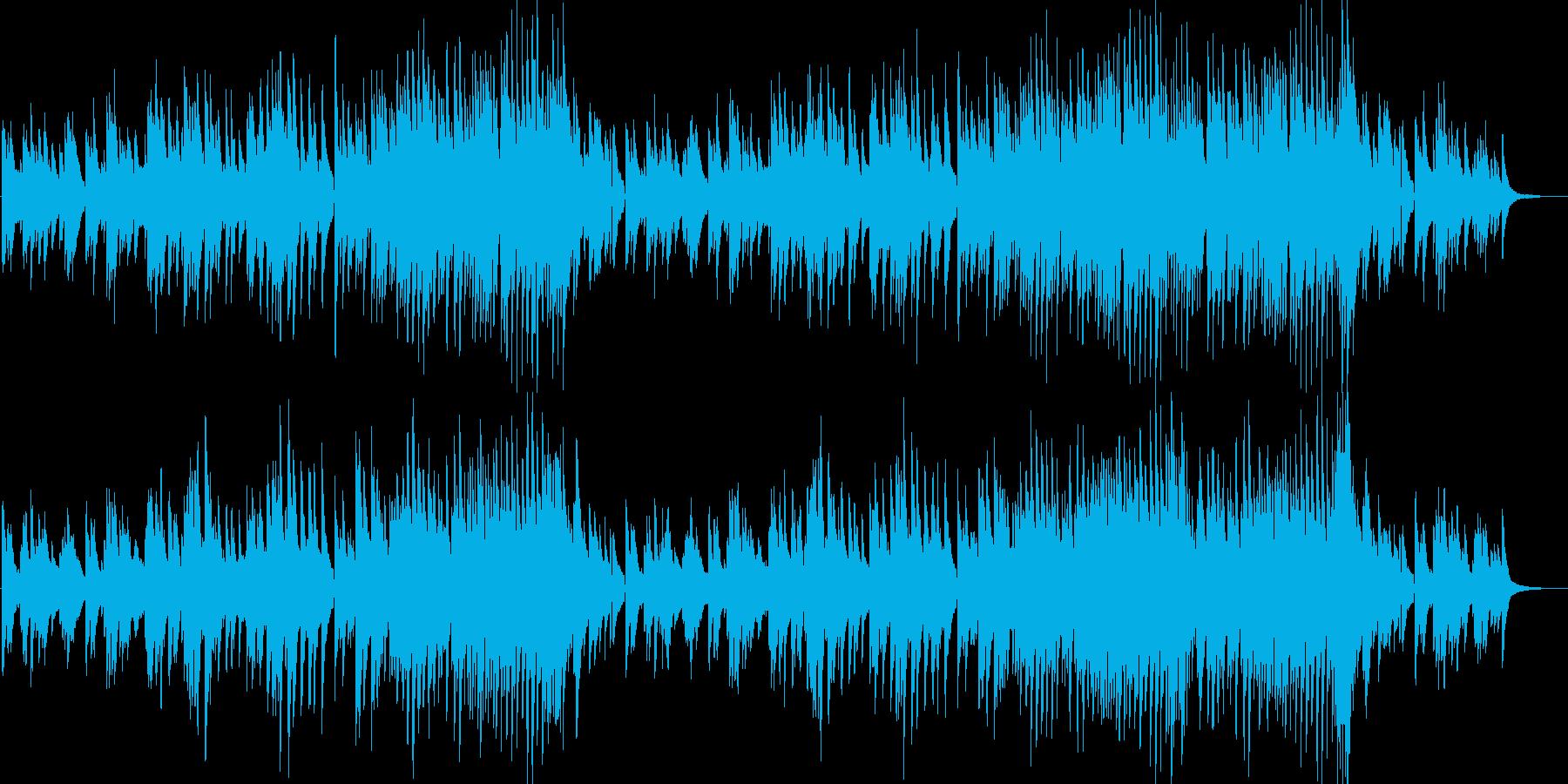 安心感があり落ち着くピアノソロの再生済みの波形