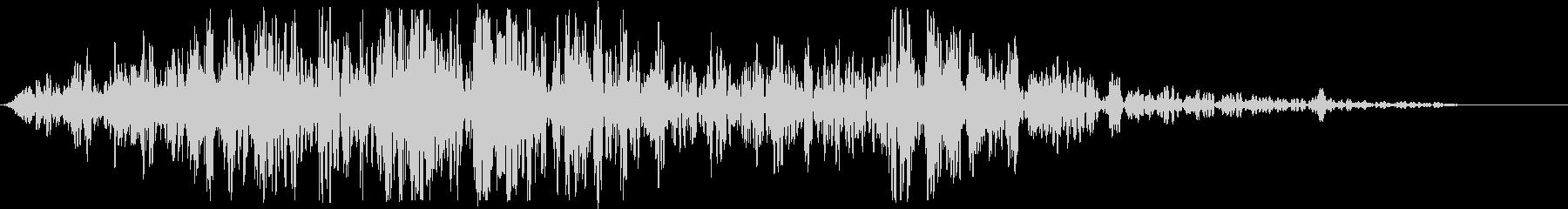 タイトルロゴに合うサウンドの未再生の波形