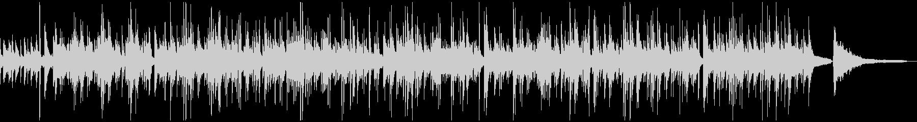 まろやかで柔らかく揺れるボサノバ曲の未再生の波形