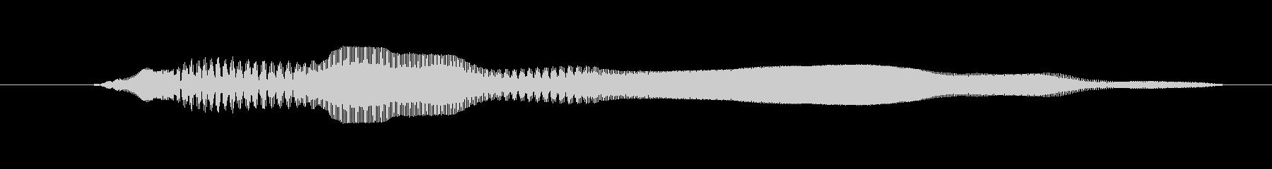 ドワーフ 応援W湖11の未再生の波形