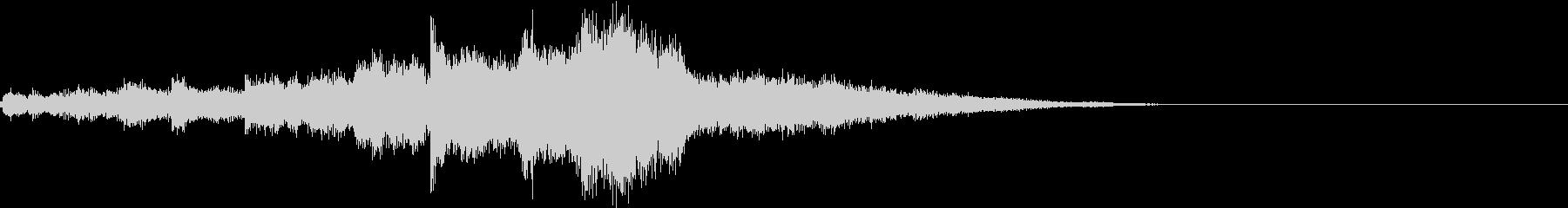 ファンタジーなキラキラ音の未再生の波形