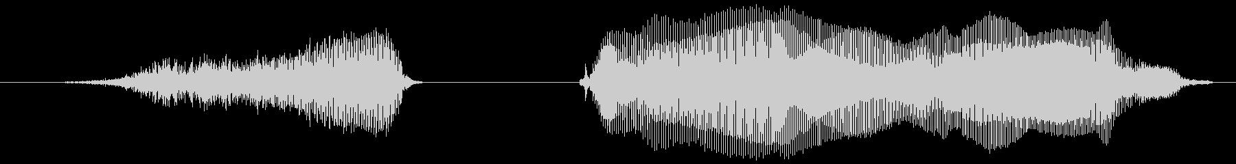 すっごーい!1【ロリキャラの褒めボイス】の未再生の波形