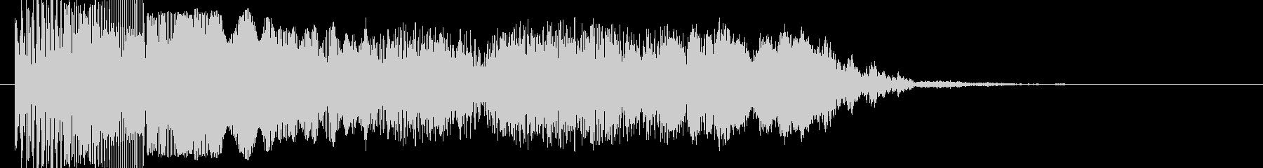 ビッグドロップスの未再生の波形