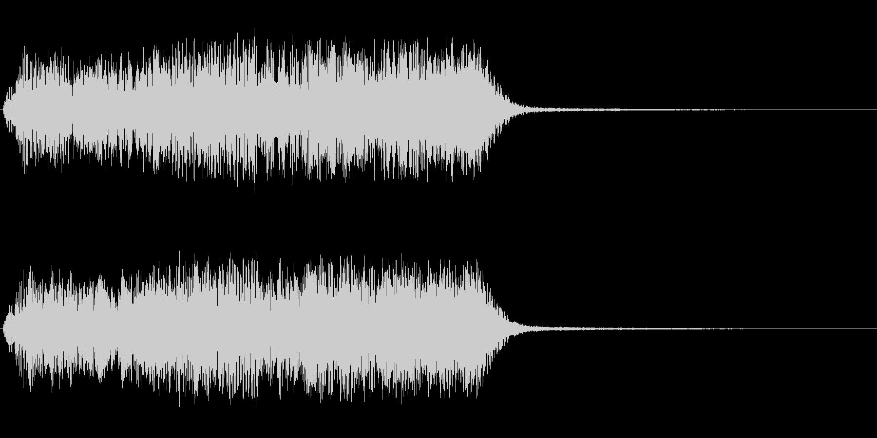 キラキラ系アップ長めの未再生の波形