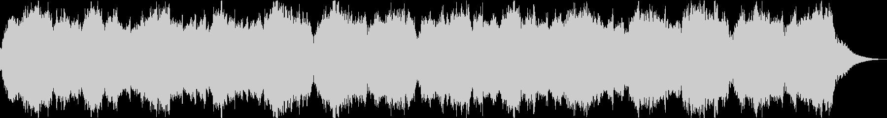 自然の神秘・クリアな音のアンビエントの未再生の波形