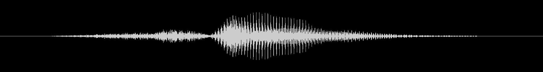 【数字】3(さん)の未再生の波形