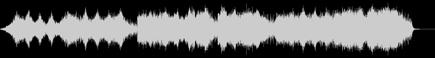 現代的 交響曲 ラウンジ まったり...の未再生の波形