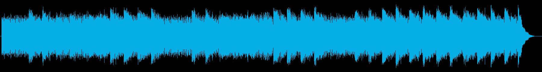 宇宙にいるような幻想的な曲の再生済みの波形