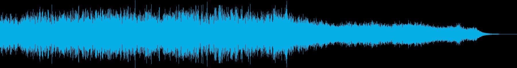宇宙爆発ロングブームの再生済みの波形