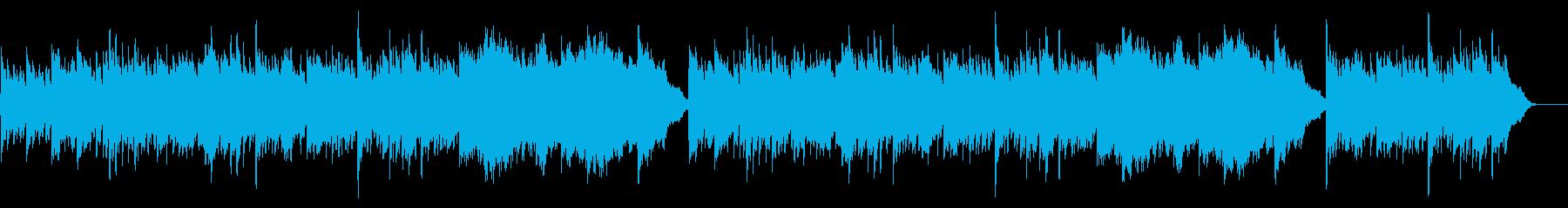ピアノとホルンの悲しく儚いバラードの再生済みの波形