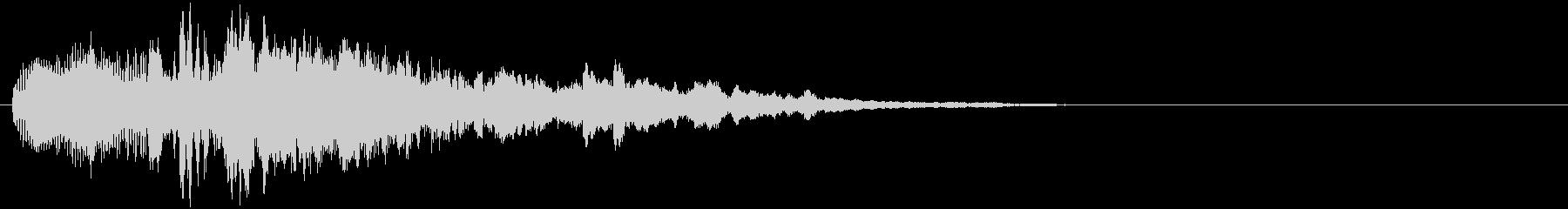 起動音3の未再生の波形