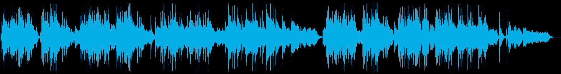ピアノソロで奏でられる美しい小曲の再生済みの波形