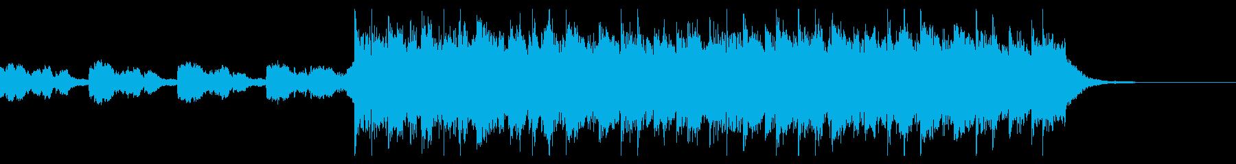 30秒、切ないピアノメロディーから希望への再生済みの波形