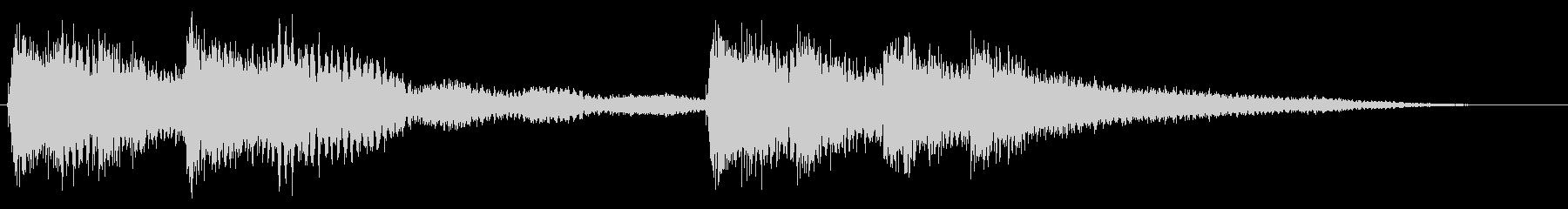 コミカルな印象の残るホラージングルの未再生の波形