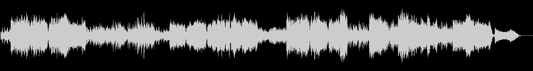 【生演奏】愛の挨拶/ E. エルガーの未再生の波形