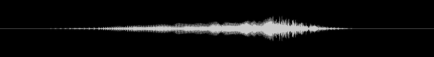 鳴き声 女性02攻撃16の未再生の波形