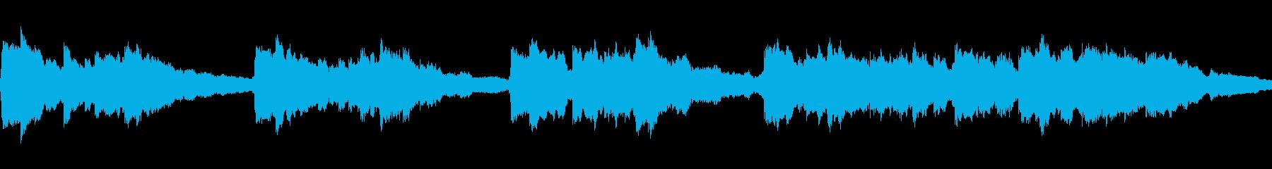 もの寂しい雰囲気のエレピソロ曲(ループ)の再生済みの波形