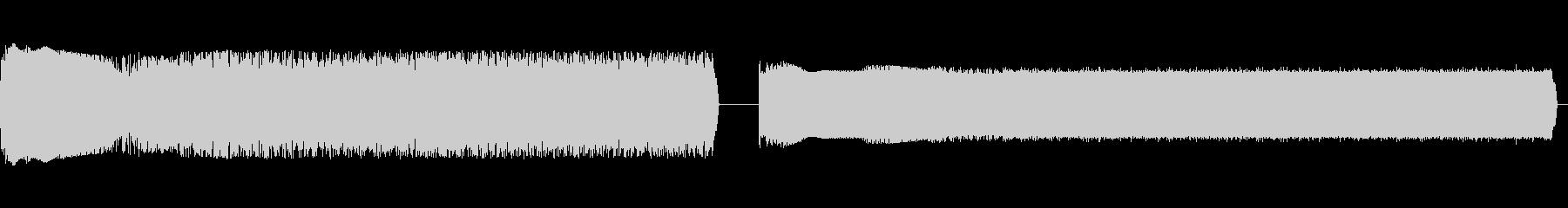 アウェイ、ディストーション、ライド...の未再生の波形