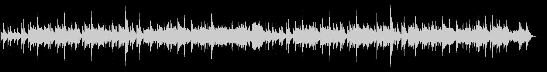 ジムノペディ第1番(オーケストラ版)の未再生の波形
