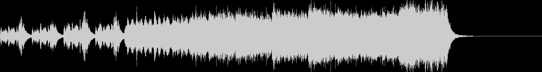 パイプオルガンの厳粛な音色が印象的の未再生の波形