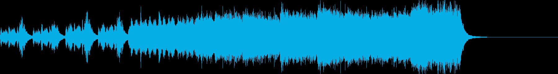 パイプオルガンの厳粛な音色が印象的の再生済みの波形