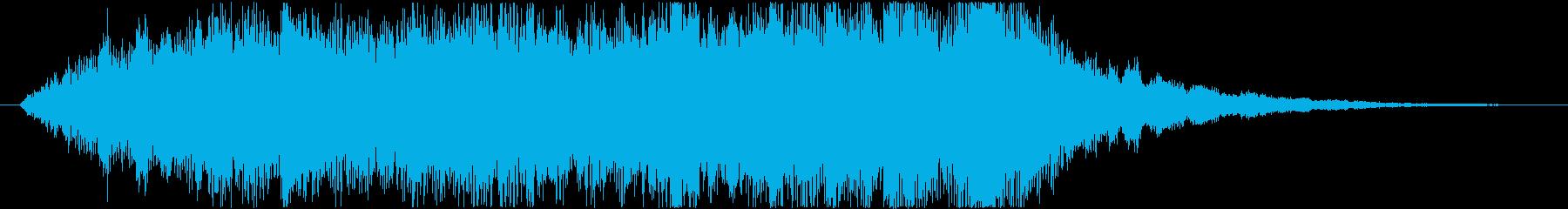 幻想的なサウンドロゴ(ジングル)の再生済みの波形