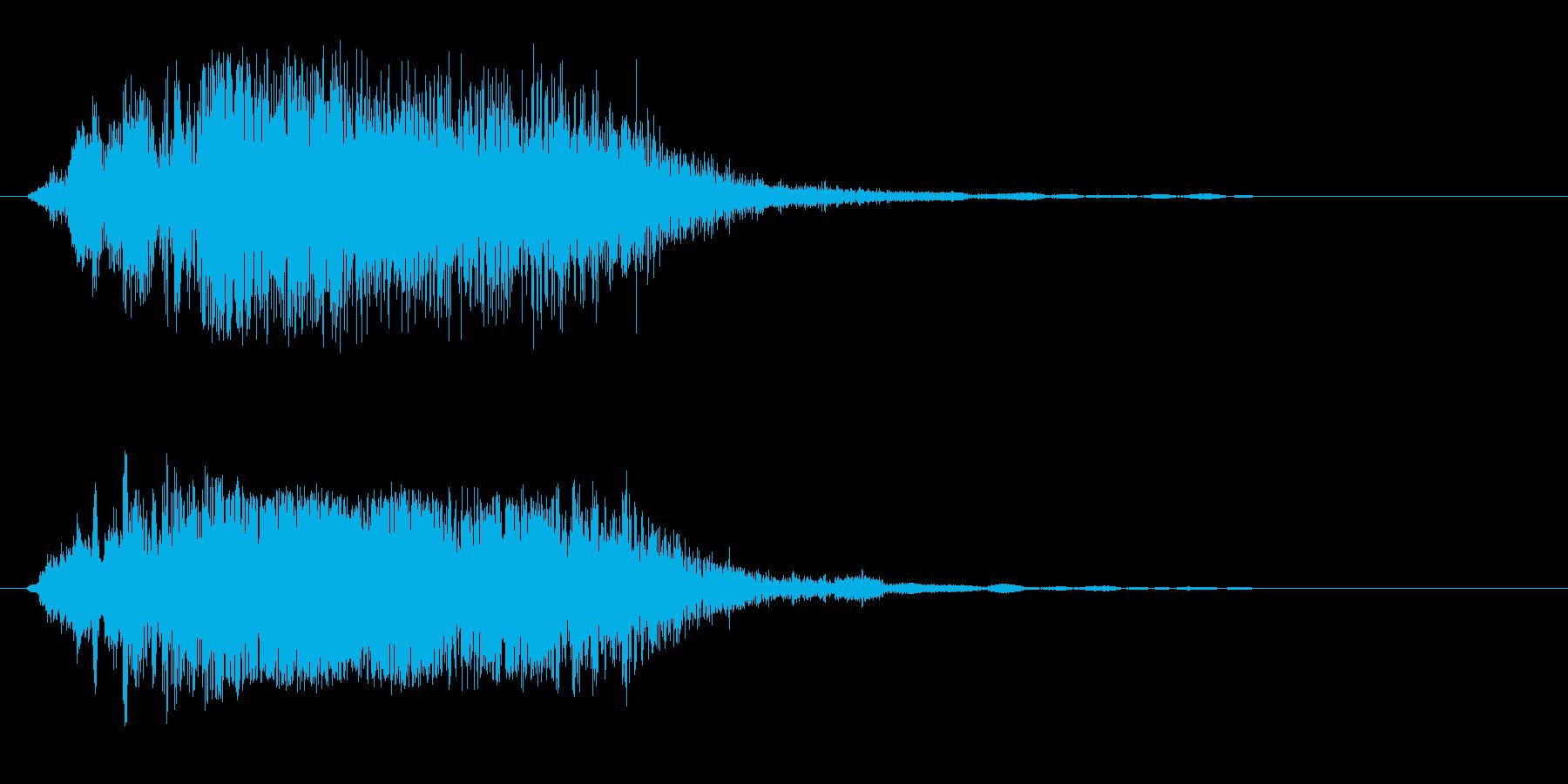 くしゃみ(ハックシュン)の再生済みの波形