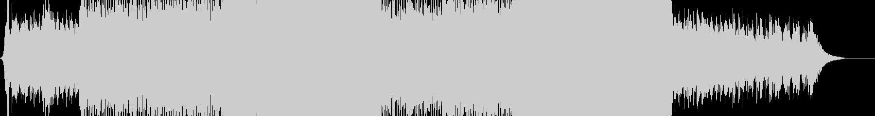 ロック系 徐々に盛り上がるギターロックの未再生の波形