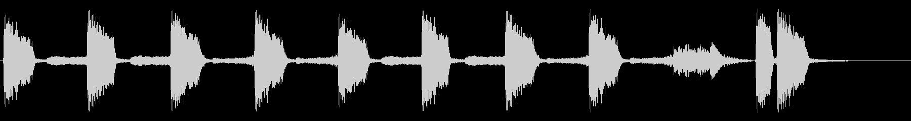 コミカルな実験シーンで流れる感じですの未再生の波形