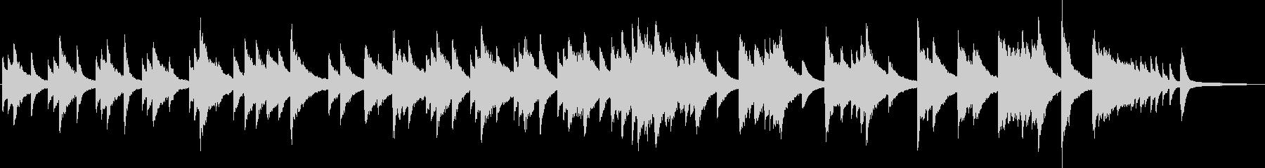 ピアノ演奏/ワイン・チーズ等が熟成する音の未再生の波形